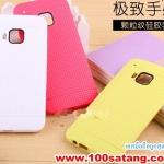 (027-393)เคสมือถือ HTC M8 เคสนิ่ม DOT