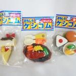 Eraser IWAKO made in Japan