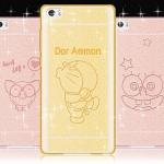 (509-014)เคสมือถือ Case OPPO F1 Plus (R9) เคสนิ่มใส Glitter น่ารักๆ