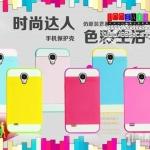 (324-017)เคสมือถือซัมซุงกาแล็คซี่เอส 4 Samsung Galaxy เคสทูโทน NX
