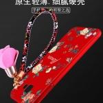 (616-005)เคสมือถือซัมซุง Case Samsung A7 (2016) เคสนิ่มคลุมเครื่องลายดอกไม้แฟชั่นสวยๆ พร้อมสายคล้องมือลายดอกไม้
