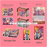 "[Pre-Order] G Legend Deck 2 : The Overlord blaze ""Toshiki Kai"" (VGT-G-LD02) ""Full Option"" ~ Full-Foil Set"