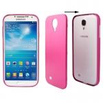 Detachable Metal Case for Samsung Galaxy S4 (i9500) (Magenta)