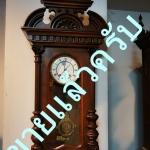 นาฬิกา2ลานเยอรมัน รหัส151157wc