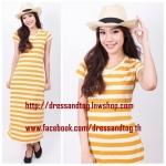 Maxi Stripe-Yellow สีเหลือง