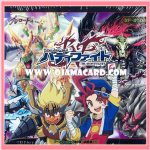 Booster Set 4 : Darkness Fable / Thundering Roaring Slash!! (BF-BT04) - Booster Box