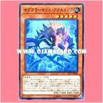 EP17-JP008 : Subterror Behemoth Stygokraken / Subterror Malice Aquadria (Common)