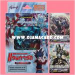 Extra Booster Deck : Infinite Phantom Legion (VGT-EB04) + PR/0038TH : กังฟูคิด โบลทา (Kungfu Kid, Bolta) + PR/0049TH : มัสเซิล เฮอร์คิวลิส (Muscle Hercules) + PR/0109 : เรดพัลส์ ดราโกคิด (Red Pulse Dracokid)