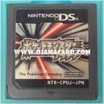 Nintendo DS : Pokémon Platinum Version JP (Used)