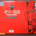 Head Display Rx-93 Nu Gundam สีส้ม [Magic Toys]