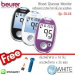 เครื่องตรวจวัดน้ำตาลในเลือด Blood glucose monitor / เบาหวาน Beurer Glucometer รุ่น GL44