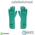ถุงมือป้องกันสารเคมี รุ่น CHG-01 (Nitrile Gloves)