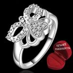 ฟรีกล่องแหวน R882 แแหวนเพชรCZ ตัวเรือนเคลือบเงิน 925 หัวแหวนรูปนางฟ้า ขนาดแหวนเบอร์ 8