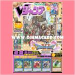 V Jump September 2017 - No Promo + Book Only