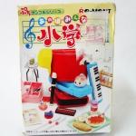 Dollhouse Miniature school supplies lunch set#5
