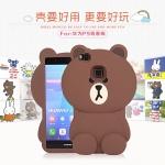 (013-027)เคสมือถือ Case Huawei P9 Lite เคสนิ่มหมีบราวน์ 3D