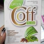 Green Coff กรีน คอฟ อาหารเสริมลดน้ำหนัก บรรจุ 30 แคปซูล