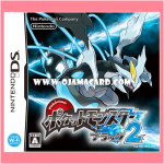 Pokémon Black Version 2 for Nintendo DS (JP)