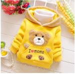 เสื้อกันหนาวสีเหลืองหมีน้อย ไม่มีเสื้อสีขาวตัวในค่ะ น่ารักมากค่ะ