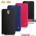 (343-004)เคสมือถือซัมซุงโน๊ต Note3 Neo ฝาพับเปิดข้าง PBOOK ลายหนังขนสัตว์