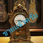 นาฬิกาตั้งโต๊ะทองเหลืองเยอรมัน รหัส171157tc