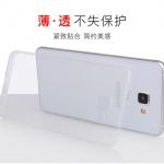 (546-005)เคสมือถือซัมซุง Case Samsung A9 Pro เคสนิ่มใส