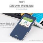 (354-026)เคสมือถือซัมซุง case samsung A5 ฝาพับหนัง PU โชว์หน้าจอสไตล์นักธุรกิจ MOFI