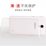 (546-007)เคสมือถือซัมซุง Samsung Galaxy Mega2 เคสนิ่มใส