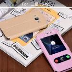 (038-014)เคสมือถือซัมซุง Case Samsung J3 PRO เคสนิ่มสไตล์ฝาพับโชว์สองหน้าจอแฟชั่น