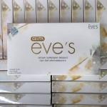 Gluta eve's กลูต้าอีฟส์ ผลิตภัณฑ์เสริมอาหารเพื่อผิวขาว บรรจุ 30 แคปซูล