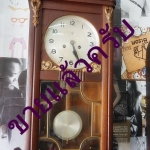 นาฬิกา2ลาน kienzle รหัส281057wc9