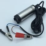 ปั๊มดูดน้ำมันดีเซล 12V แบบจุ่ม ( Diesel pump )