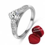 ฟรีกล่องแหวน แหวนเพชรCZ ตัวเรือนเคลือบเงิน ทรงเพชรชู ขนาดแหวนเบอร์ 17mm.
