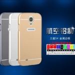 (353-087)เคสมือถือซัมซุงกาแล็คซี่เอส 4 Samsung Galaxy เคสกรอบโลหะเบอร์มิวดาวิลเลจ