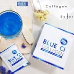 Blue CI Collagen Botox บลูชิ คอลลาเจน บรรจุ 5 ซอง