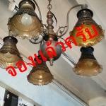 โคมไฟทองเหลืองรหัส151157cl4