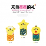 (412-015)เคสมือถือซัมซุงกาแล็คซี่ Case S4 เคสนิ่มตัวการ์ตูน 3D น่ารักๆสไตล์เกาหลี