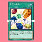DP19-JP044 : Crystal Release / Gem Release (Common)