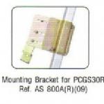 Mounting Bracket AS 800 รุ่น AR09