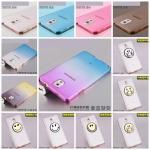 (546-004)เคสมือถือซัมซุงโน๊ต Case Note3 เคสนิ่มใส/เคสนิ่มไล่เฉดสี/เคสนิ่ม Emoji