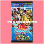 Booster Set 3 : Drum's Adventures / Dododo Great Adventure ~The Great Gathering of Dragons!!~ (BF-BT03) - Booster Pack