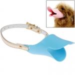 ที่ครอบปากสุนัข แบบปากเป็ด ก๊าบๆ สำหรับสุนัขขนาดเล็ก (Blue)
