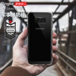 (643-002)เคสมือถือ Case Samsung S8 เคสพรีเมี่ยมกันกระแทก RingKe TPU+PC ยอดฮิต