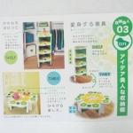 Rement:Kitchen,Living,Kids Room,Garden No.03
