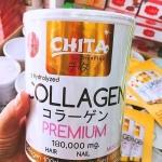 Chita Collagen 180,000 mg. ชิตะ คอลลาเจน คอลลาเจนเพียวแท้ 100%