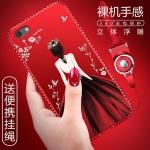 (025-753)เคสมือถือไอโฟน Case iPhone 6/6S เคสนิ่มซิลิโคนลายการ์ตูนผู้หญิง ขอบเพชรพร้อมสายคล้องคอถอดแยกได้
