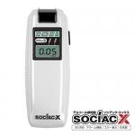 เครื่องวัดแอลกอฮอล์ Sociac-X รุ่น SC-202 (DIGITAL ALCOHOL TESTER)