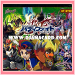 Booster Set 2 : Cyber Ninja Squad (BF-BT02) - Booster Box