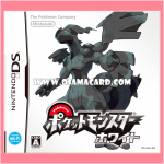 Pokémon White Version for Nintendo DS (JP) 95%