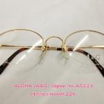 Algha AG-115 Japan เซาะร่อง ทรงกลมไข่ ทองแท้ 22 KGP
